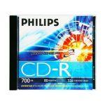 Philips CD-R80 52x írható CD lemez