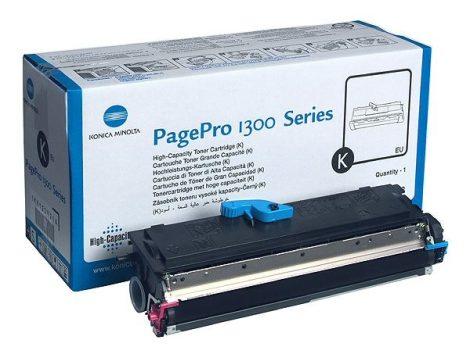 PagePro 1300 széria nagy kapacitású festék kazetta