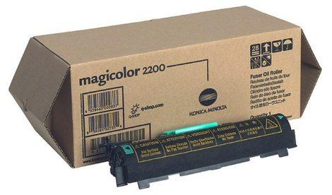 mc 2200/2210 fixáló olajozó görgő