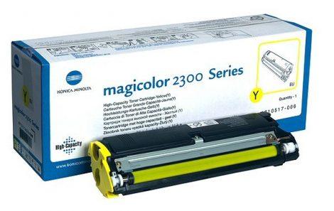 mc 2300 széria nagy kapacitású sárga festék kazetta