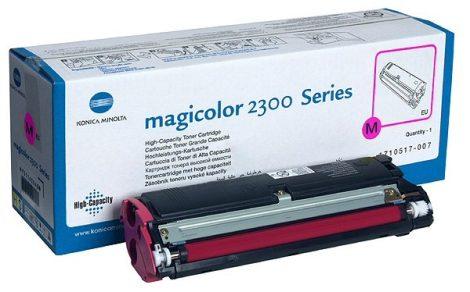 mc 2300 széria nagy kapacitású bíbor festék kazetta