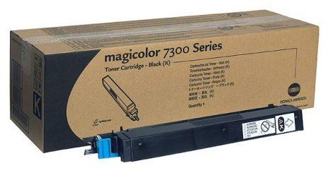 mc 7300 fekete festék kazetta
